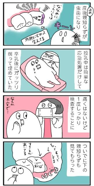 f:id:tukatukasa:20161021112201j:image