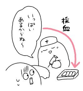 f:id:tukatukasa:20161021113248j:image
