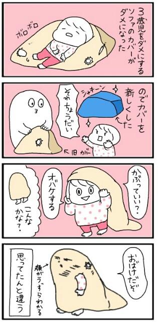 f:id:tukatukasa:20161027120220j:image