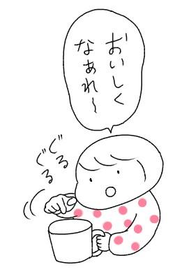 f:id:tukatukasa:20161104121028j:image