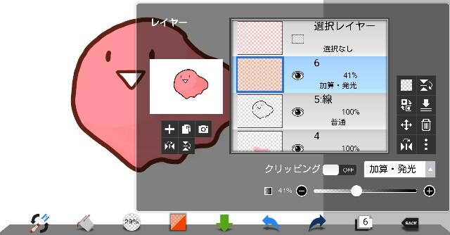 f:id:tukatukasa:20161107152341j:image
