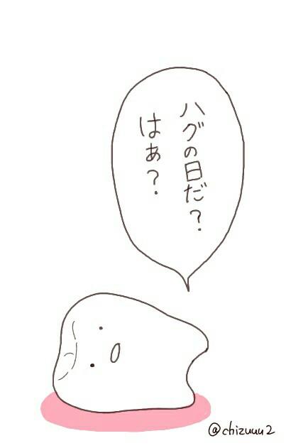 f:id:tukatukasa:20161116165428j:image