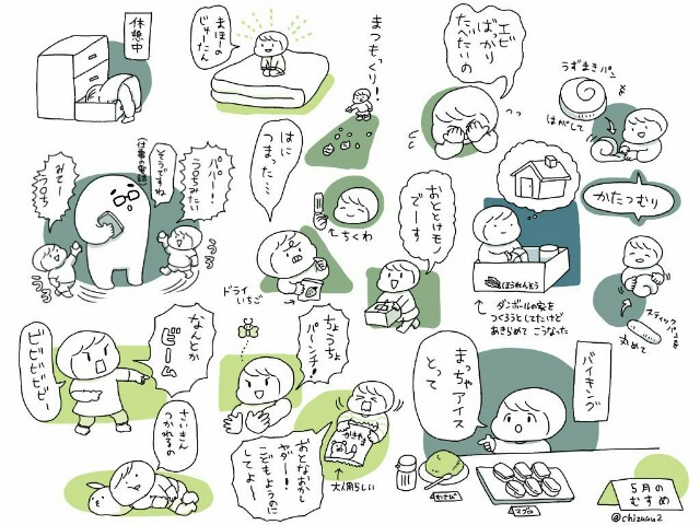 f:id:tukatukasa:20161125102045j:image