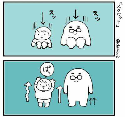 f:id:tukatukasa:20161125102127j:image