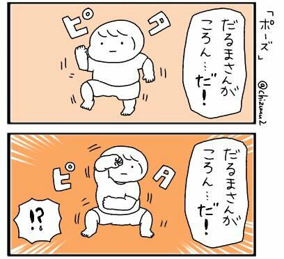 f:id:tukatukasa:20161125102141j:image