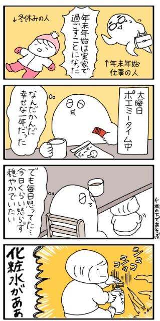 f:id:tukatukasa:20170106122710j:image