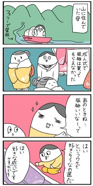 f:id:tukatukasa:20170113121207j:image