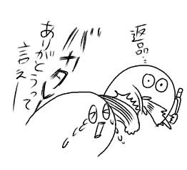f:id:tukatukasa:20170113121553j:image