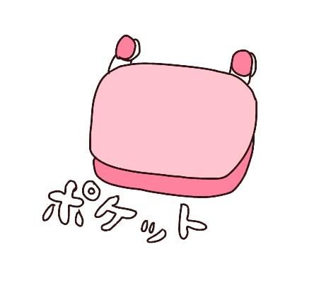 f:id:tukatukasa:20170124100253j:image