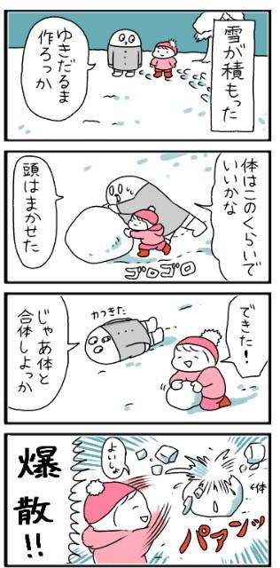 f:id:tukatukasa:20170127104931j:image