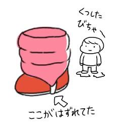 f:id:tukatukasa:20170127105003j:image