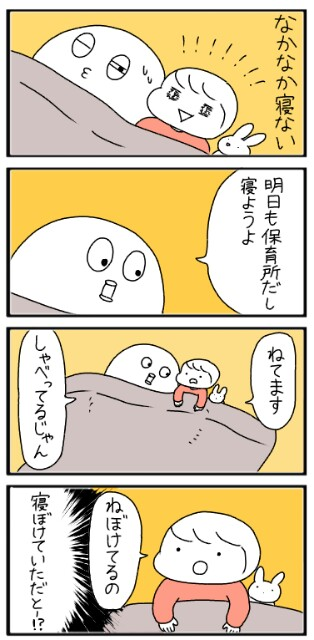 f:id:tukatukasa:20170203112738j:image
