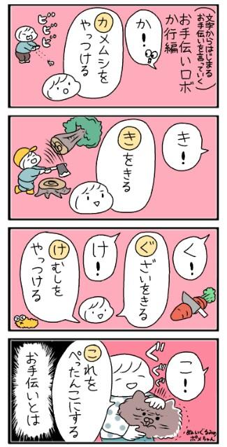 f:id:tukatukasa:20170210130016j:image