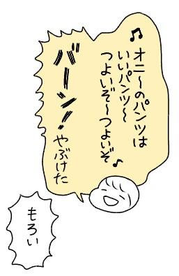 f:id:tukatukasa:20170210130059j:image
