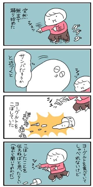 f:id:tukatukasa:20170217144820j:image