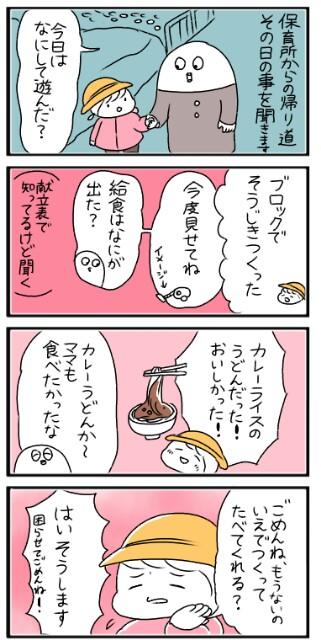 f:id:tukatukasa:20170217144900j:image