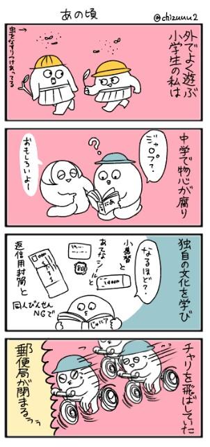 f:id:tukatukasa:20170222124506j:image