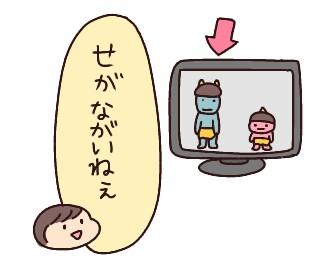 f:id:tukatukasa:20170228100527j:image