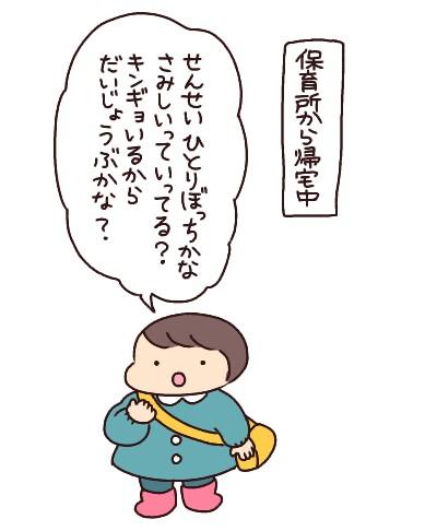 f:id:tukatukasa:20170228100604j:image