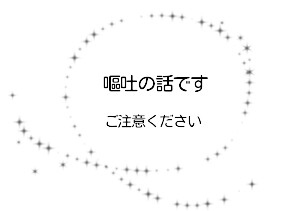 f:id:tukatukasa:20170317135459j:image