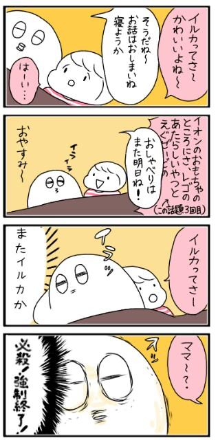 f:id:tukatukasa:20170324143308j:image