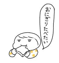 f:id:tukatukasa:20170324143815j:image