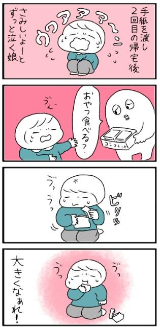 f:id:tukatukasa:20170331122747j:image