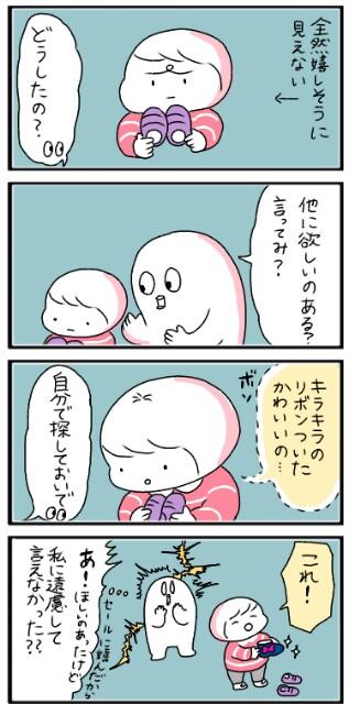 f:id:tukatukasa:20170421094651j:image