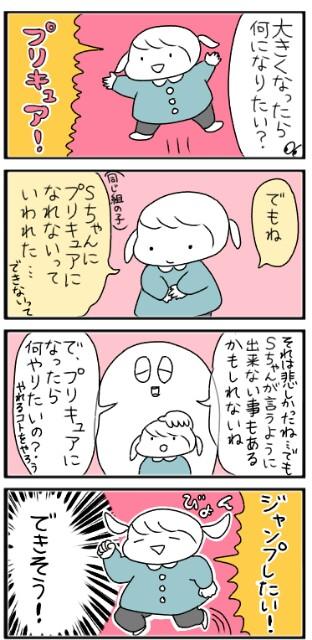 f:id:tukatukasa:20170427122939j:image