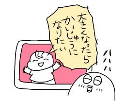 f:id:tukatukasa:20170427122954j:image