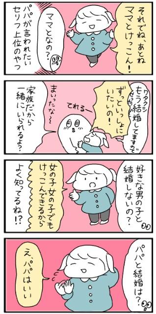 f:id:tukatukasa:20170427123012j:image