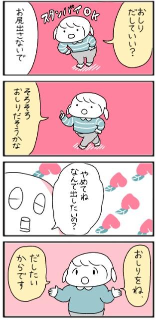 f:id:tukatukasa:20170519102403j:image