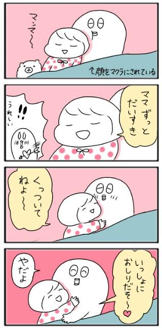 f:id:tukatukasa:20170519102526j:image