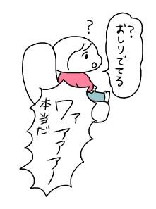 f:id:tukatukasa:20170519102541j:image