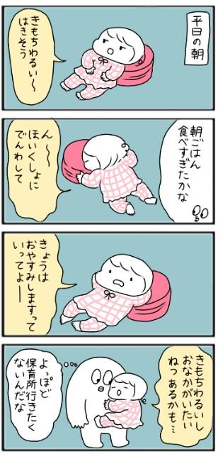 f:id:tukatukasa:20170526175323j:image
