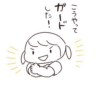 f:id:tukatukasa:20170526175535j:image