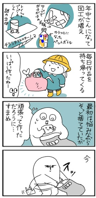 f:id:tukatukasa:20170602184820j:image