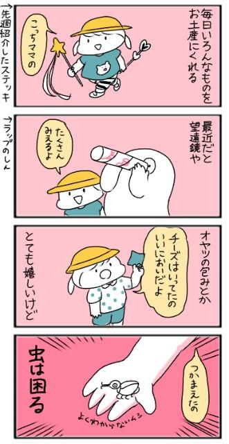 f:id:tukatukasa:20170609172328j:image