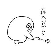 f:id:tukatukasa:20170609172345j:image