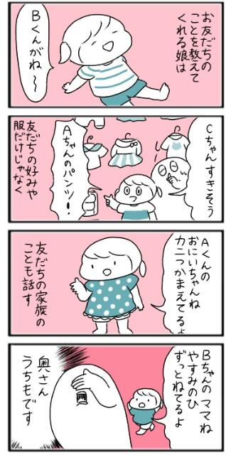 f:id:tukatukasa:20170622204708j:image