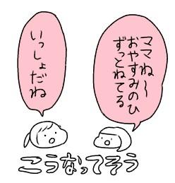 f:id:tukatukasa:20170622204737j:image