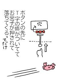 f:id:tukatukasa:20170720144844j:image