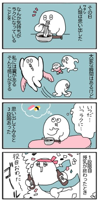 f:id:tukatukasa:20170728121443j:image