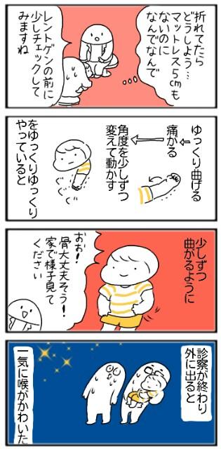 f:id:tukatukasa:20170804154711j:image