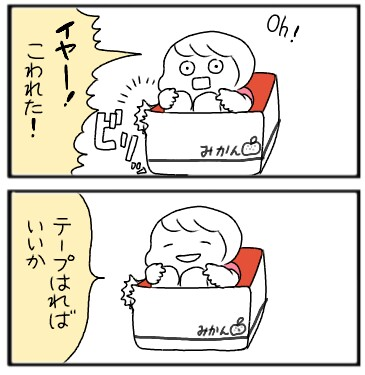 f:id:tukatukasa:20170811102232j:image