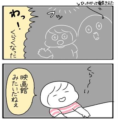f:id:tukatukasa:20170811133522j:image