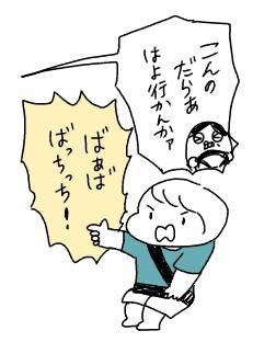 f:id:tukatukasa:20170901115748j:image