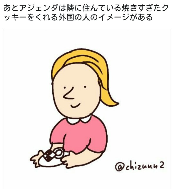 f:id:tukatukasa:20170917203034j:image