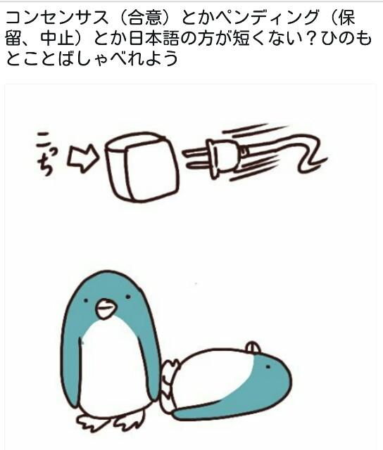 f:id:tukatukasa:20170917203052j:image