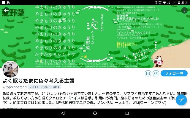f:id:tukatukasa:20170925221203j:image